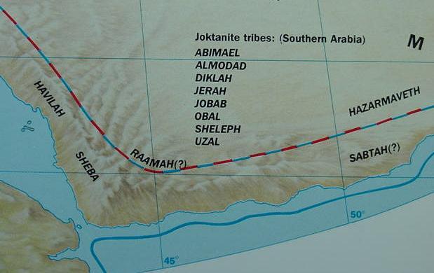 Pishon River Map